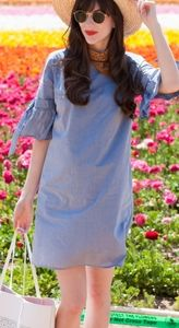 Who What Wear Blue Chambray Shift Dress Large
